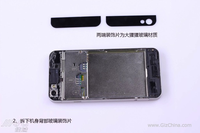 jiayu g5 removed battery