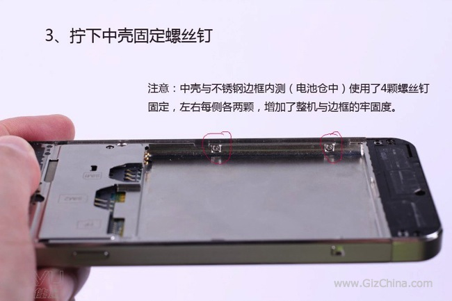 jiayu-g5-screw-revoval_5
