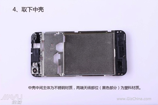 jiayu-g5-tear-down-1_7