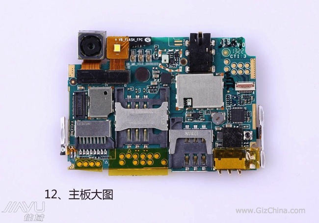 jiayu-g5-tear-down-7_9