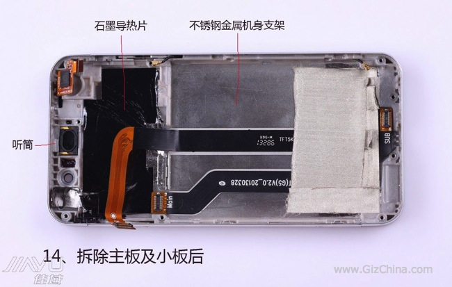 jiayu-g5-tear-down-8_10