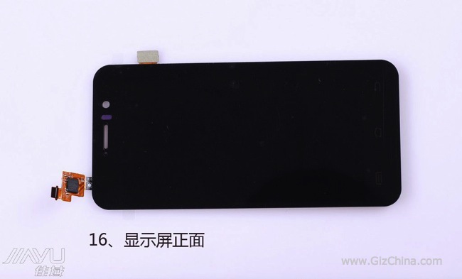 jiyau-g5-screen-front_12
